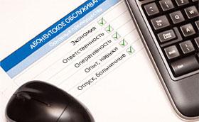 регистрация ооо образцы документов для регистрации
